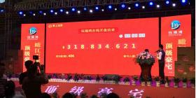 微信选房系统 新化钰锦湾7月28日抢房大战,一触即发