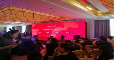 微信选房软件 云鼎鑫城在线开盘盛大开盘